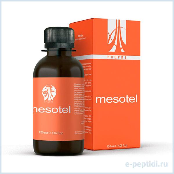 Пептиды дешево в спб анаболики и стероиды без тренировок